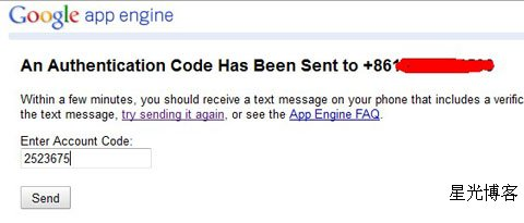 authentication code